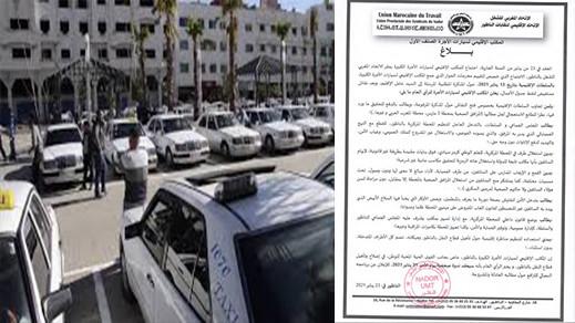 المكتب الإقليمي لسيارات الأجرة الكبيرة بالناظور يطالب عامل الإقليم بالتفاعل مع مطالبه