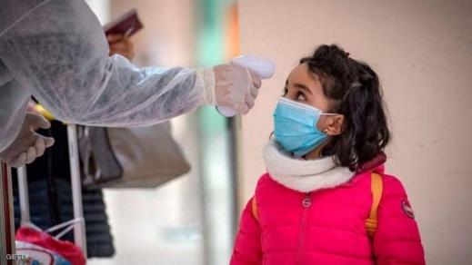 في تراجع جديد.. 337 إصابة مؤكدة بفيروس كورونا في المغرب خلال 24 ساعة الأخيرة
