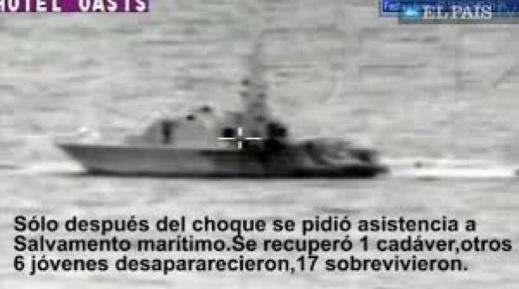 اسبانيا تعتبر إغراق مركب المهاجرين السريين عن غير قصد