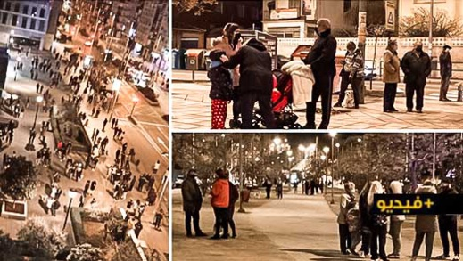 شاهدوا.. زلزال غرناطة وهروب السكان من منازلهم وبينهم مغاربة