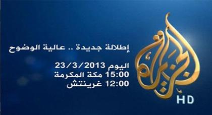 """الجزيرة تبث بتقنية عالية الوضوح وهذه تردداتها ... نشرة """"المغرب العربي"""" في التاسعة"""