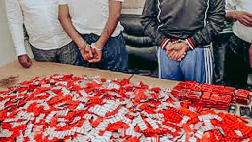 """ضربة نوعية.. الشرطة القضائية بالناظور تحبط """"إغراق"""" المدينة بحوالي 15 ألف حبة من القرقوبي"""
