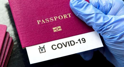 المغرب يتجه لإصدار جواز السفر الصحي لفائدة المسافرين الذين خضعوا للتلقيح