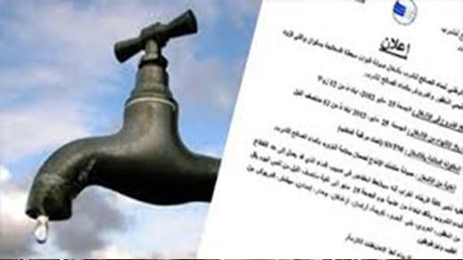 أحياء وسط الناظور بدون ماء بسبب الإصلاحات