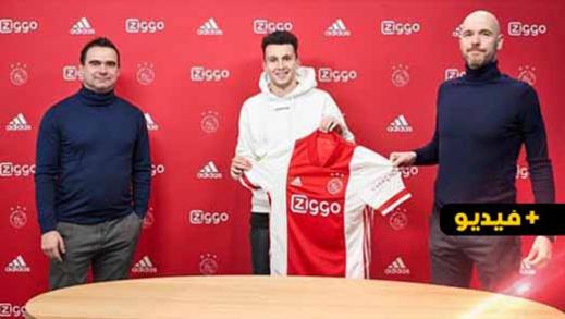 ابن الناظور أسامة الإدريسي ينضم إلى أجاكس أمستردام.. وهذه رسالته لمشجعي الفريق