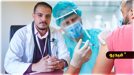 شاهدوا.. هذه تفاصيل الحملة الوطنية للتلقيح المضاد لفيروس كورونا على مستوى إقليم الناظور