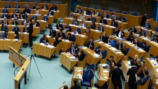 مقترح التخلي عن الجنسية المغربية على طاولة البرلمان البلجيكي والهولندي