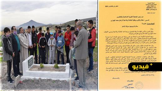أسرة مؤسسة خيرية الناظور تزور قبر الداعية الجليل الراحل محمد الهواري