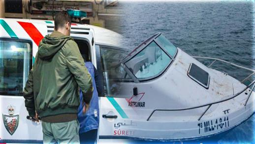 أمن بني أنصار يفكك شبكة متخصصة في الهجرة السرية ويحجز قاربا سياحيا