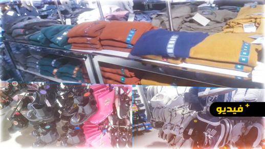 جولة في أرخص محل لبيع الملابس في بروكسيل للنساء والرجال والأطفال