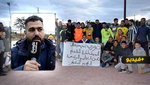 استدال الستار على دوري كرة القدم المصغرة ببني سيدال الجبل بتتويج فريق دوار اعيادن