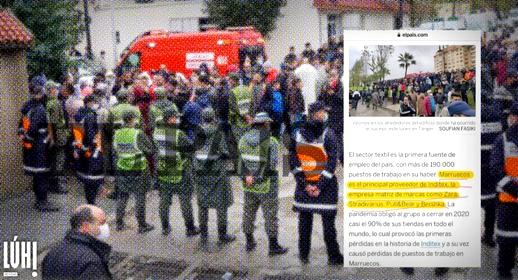 الإعلام الإسباني يكشف.. منتجات معمل طنجة السري كانت موجهة للتصدير إلى أوروبا وتعود لشركة عالمية