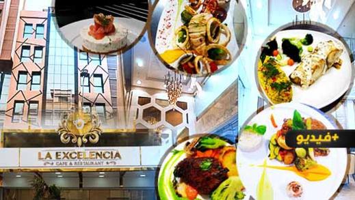 """""""لا إكسيلينسيا"""".. مقهى فاخر وسط الناظور يعزز سلسلة المرافق السياحية بالمدينة"""