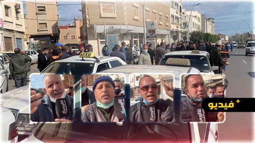 سائقو سيارات الأجرة الكبيرة بأولاد ميمون يحتجون ضد حافلات تشتغل بشكل غير قانوني