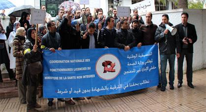 موظفي وزارة الصحة يواصلون احتجاجهم طلبا للترقية بالشهادات رغم التدخل الأمني