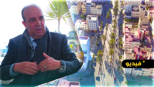 زرو يكشف عن الملامح الجديدة لشارع محمد الخامس بعد صيانته وتهيئته