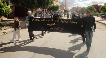 مسيرة إحتجاجية للجمعية الوطنية لحملات الشهادات المعطلين فرع ولاد ستوت ليوم الخميس