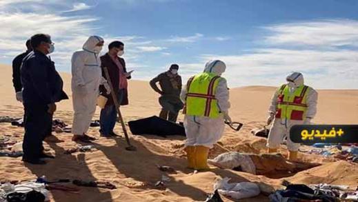 شاهدوا... العثور على عائلة مكونة من 8 أشخاص قضت نحبها بالصحراء بشكل مأساوي