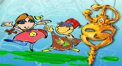 المهرجان الربيعي الدولي التاسع عشر لمسرح الطفل ... فرجة واحتفال في مهرجان مسرح الطفل  بالناظور