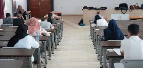كلية الناظور تنظم امتحانات الدورة الخريفية في ظروف جيدة