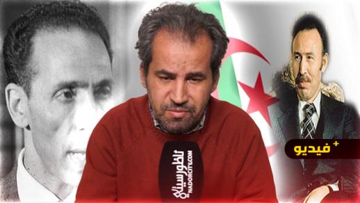 اليزيد الدريوش: الصحفي الجزائري الذي تطاول على الملك لا يفقه في التاريخ المشترك للبلدين