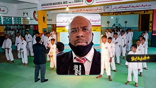 نزلاء الجمعية الخيرية الإسلامية بالناظور يجتازون إمتحان نيل الأحزمة الخاصة برياضة الكراطي