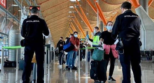 اسبانيا تقرر فرض الحجر الصحي الإلزامي على القادمين إليها من هذه الدول