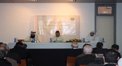 الجمعية المغربية للثقافة والإرشاد تعقد ملتقاها السنوي الخامس بفرانكفورت