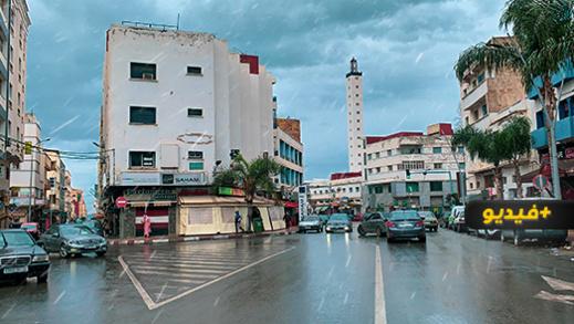 شاهدوا.. جولة بأهم شوارع الناظور بعد التساقطات المطرية