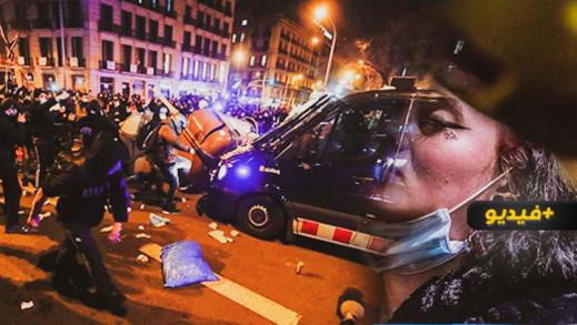 شاهدوا.. احتجاجات كتالونيا تخرج عن السيطرة بسبب أعمال تخريب وسرقة الممتلكات