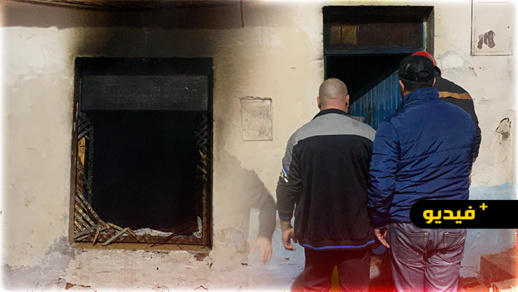 شاهدوا.. احتراق منزل بكامله في حي بوبلاو بسبب سيجارة