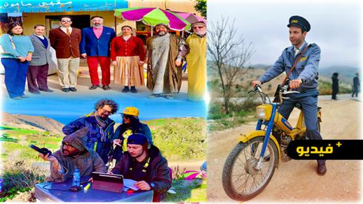 """شاهدوا.. كواليس تصوير المسلسل الريفي """"رسائل مرزوق"""" الذي سيبث خلال رمضان"""