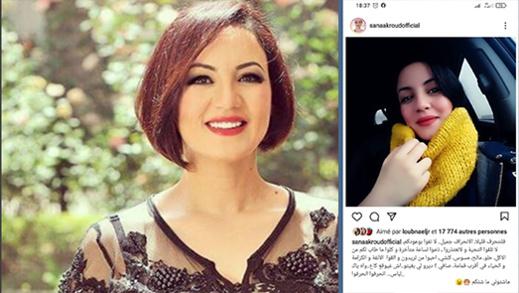 """انتقادات واسعة للممثلة سناء عكرود بعد دعوة متابعيها إلى """"الانحراف"""""""