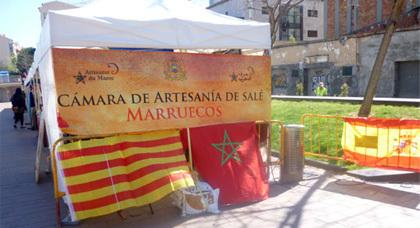 انطلاق الأيام الثقافية المغربية ببرشلونة بمشاركة فنانين ريفيين