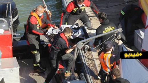 "شاهدوا.. انتشال جثة ""حراك"" مغربي مات مخمورا في نهر باسبانيا"
