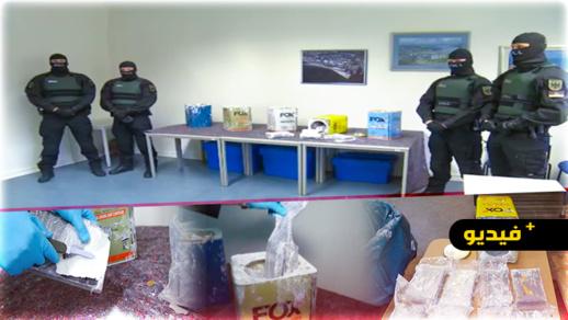 شاهدوا.. حجز 23 طنا من الكوكايين بألمانيا وبلجيكا في أكبر عملية بأوروبا