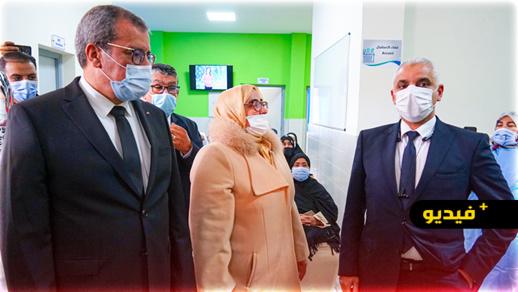 شاهدوا.. وزير الصحة يطلع على أجواء التلقيح في زيارة خاطفة للناظور