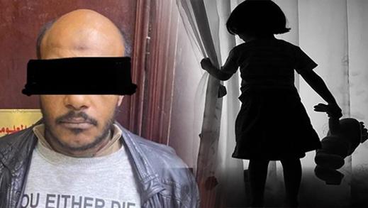 معلومات صادمة حول مرتكب جريمة اغتصاب وحمل طفلة الـ 13 سنة بجرسيف