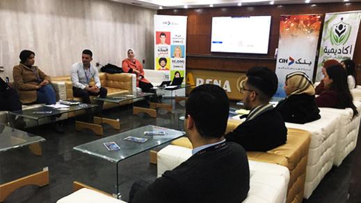 """جمعية """"سمايل"""" للتنمية المستدامة تفتتح أشغال دورتها الأولى لأكاديمية الشباب الأخضر بالناظور"""