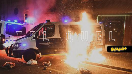 شاهدوا.. استمرار الاحتجاجات ببرشلونة وإشعال النار في سيارات الشرطة