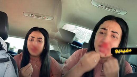 """شاهدوا.. اليوتيوبر الملقبة بـ""""كيم كاردشيان المغرب"""" تتعرض لاعتداء بالشارع العام"""