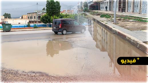 شاهدوا.. التساقطات المطرية تعري وضعية البنية التحتية بالناظور