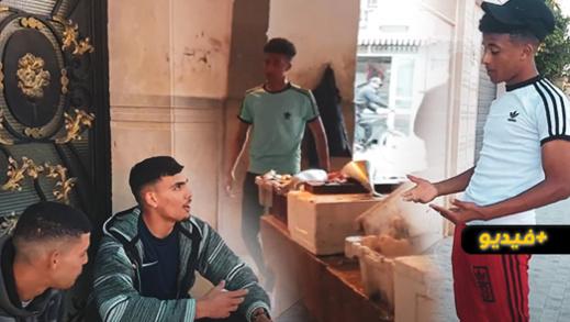طريق الحكرة.. فيلم من إبداع ثلة من شباب الناظور