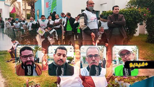 أطر ومديري المؤسسات التعليمة يخوضون اعتصاما جزئيا داخل مقر مديرية التعليم بالناظور