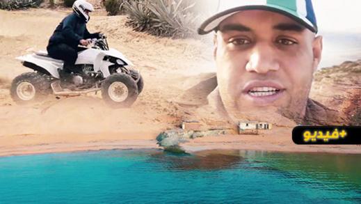 """خليفة يكشف جمالية شاطئ """"الرمال الذهبية"""" بتشارانا ويدعو إلى زيارته"""