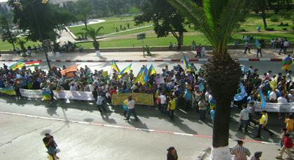 """مسيرة تاريخية لـ """"تاوادا إيمازيغن"""" في محطتها النضالية الرابعة بمكناس"""