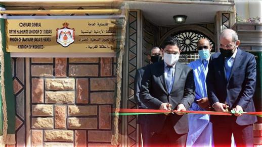 دولة عربية جديدة تفتتح قنصلية عامة بالصحراء المغربية
