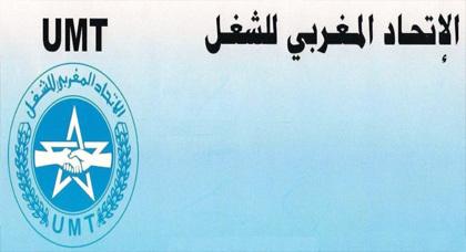 الاتحاد المغربي للشغل للناظور والدريــوش يوجّه نداءً للخروج في فاتح ماي للتظاهر