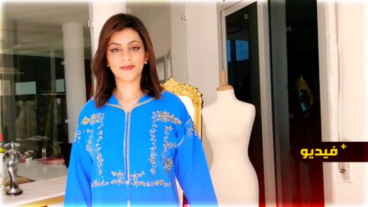 فلوغر ناظورية تزور مصممة أزياء متألقة وتعرض مجموعة من الألبسة التقليدية