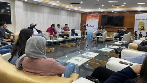 """ملتقى """"شباب الشرق"""" بالناظور يواصل فعالياته بورشة حول دور المجالس المنتخبة في دعم الاستثمار"""